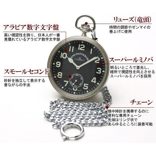 10倍ポイント/ZENOWATCH/ゼノウォッチ/懐中時計/手巻き式/3533-al-matt[正規輸入品]|syohbido-store|05