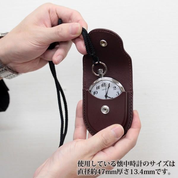 10倍ポイント/あすつく/懐中時計用革ケース正美堂オリジナルSP408Fブラウン|syohbido-store|04