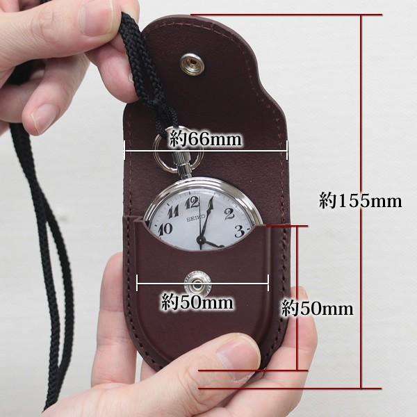 10倍ポイント/あすつく/懐中時計用革ケース正美堂オリジナルSP408Fブラウン|syohbido-store|05
