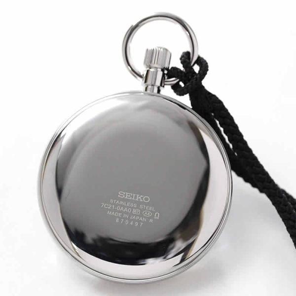 10倍ポイント/あすつく/セイコー鉄道時計SVBR003懐中時計|syohbido-store|03