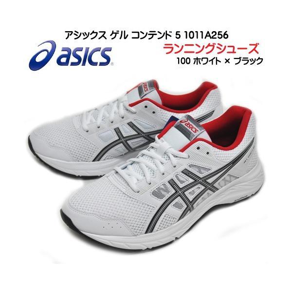アシックス 靴 スニーカー ゲル コンテンド5 1011A256-100 ホワイト×ブラック 軽量 ランニングシューズ メンズ 紳士