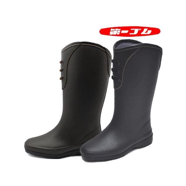 第一ゴム 女性用 防寒ブーツ パシオン ♯885 日本製