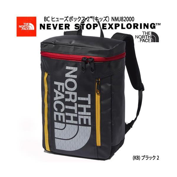 ノースフェイス THE NORTH FACE リュック バッグ BCヒューズボックス2 キッズ NMJ82000-KB 21L ブラック2 A4サイズ適応 リュックサック 通学リュック 子供用