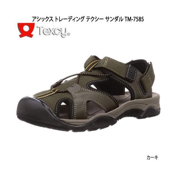 アシックス トレーディング サンダル 靴 テクシー Texcy TM-7585 カーキ スポーツサンダル 紳士 メンズ