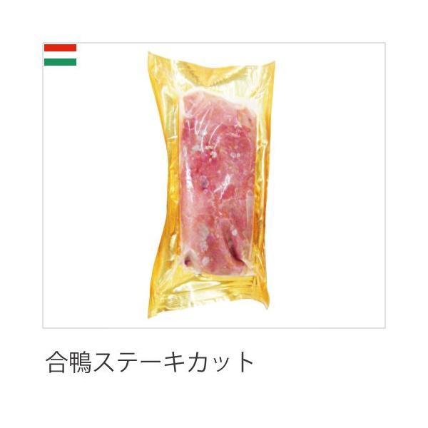 外国産鴨肉 鴨ロースステーキ 1枚(200g前後) 冷凍品 業務用