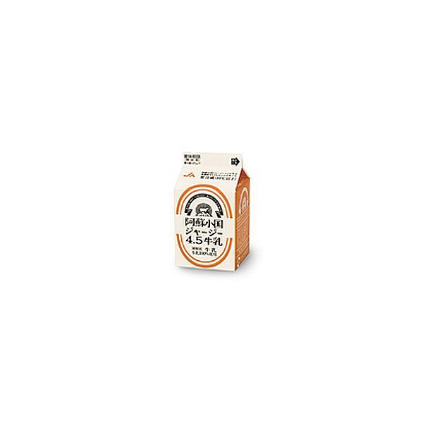 """ジャージー牛特有の濃厚ミルク 『JA阿蘇-小国郷』 """"ジャージー牛乳 500ml×4本"""""""