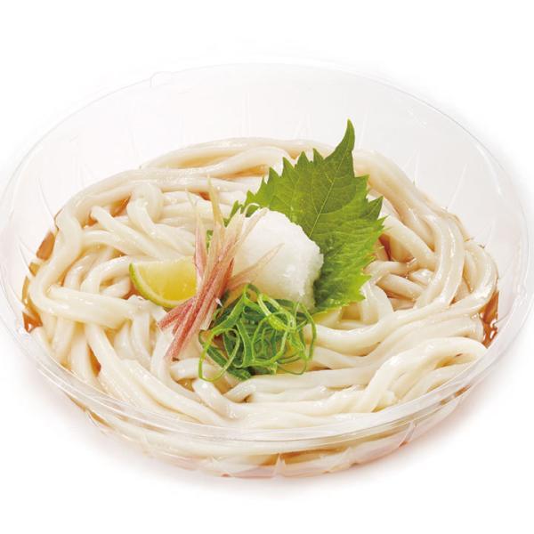 冷凍食品 業務用 国産小麦 冷凍うどん 250g×5個入 13296 弁当 麺 うどん 饂飩 ウドン