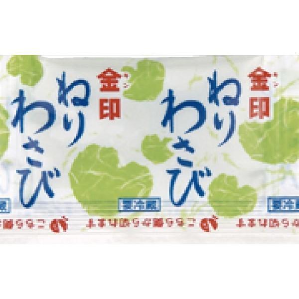 冷凍食品 業務用 ねりわさび 2.5g×200個入 13476 弁当 薬味 調味料 ミニパック わさび 山葵