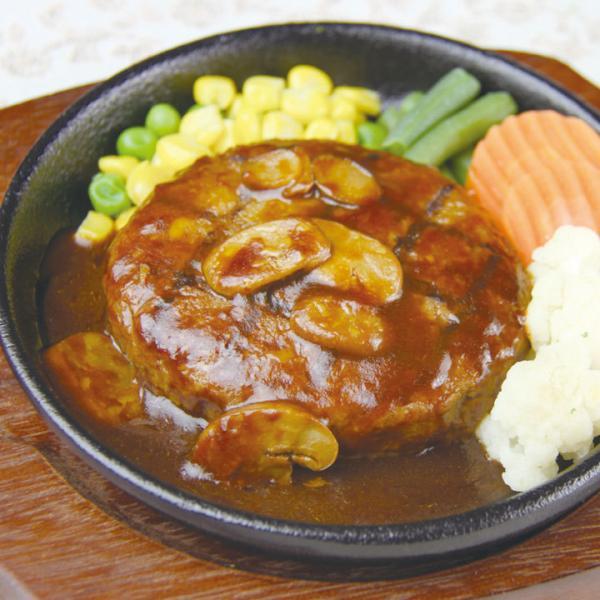 冷凍食品 業務用 マッシュデミソースハンバーグ 130g (正味110g、タレ20g) 13730 弁当 高級感 焼目入り ハンバーグ 肉料理 洋食