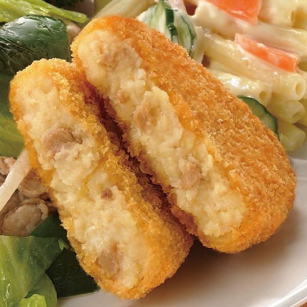 冷凍食品 業務用 ランチ肉入りコロッケ 約50g×20個入 17769 弁当 業務用 弁当 冷凍 給食 コロッケ いも じゃがいも