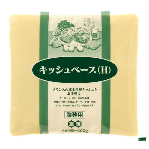 冷凍食品 業務用 キッシュベース500g 20325 弁当 手作り フランス 郷土料理 キッシュ 洋食 ランチ 朝食