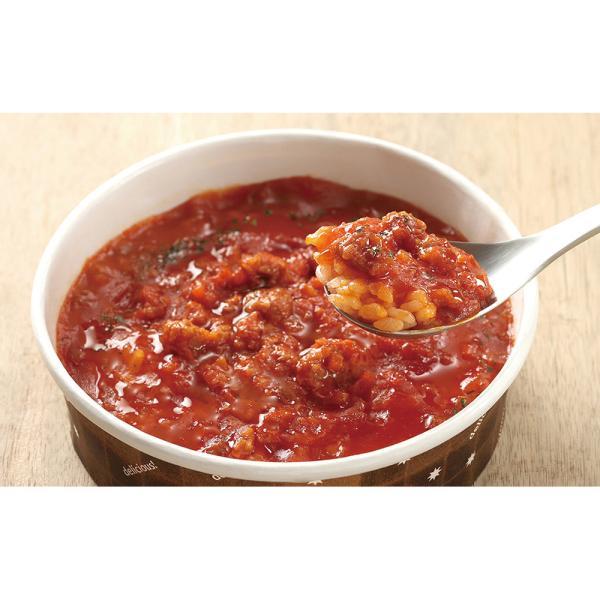 冷凍食品 業務用 完熟トマトのスパイシードリア 200g 22432 ミートソース 大豆ミート レンジ