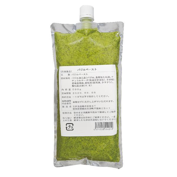 冷凍食品 業務用 バジルペースト 500g 22440 弁当 国内製造 バジルソース キャップ付