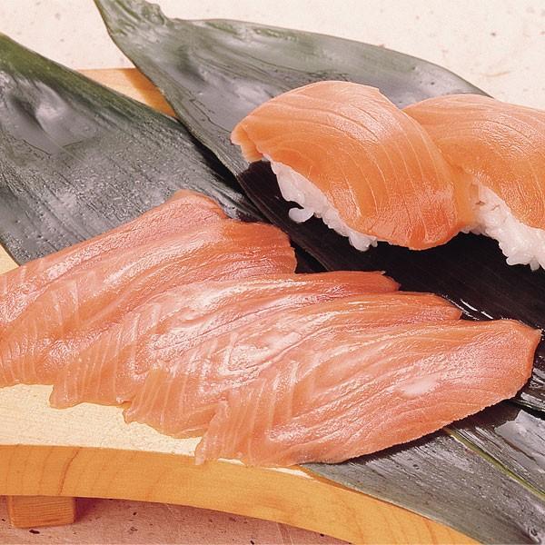 冷凍食品 業務用 寿司ネタトラウト 20枚入 36562 弁当 お刺身 寿司ネタ サケ 鮭 サーモン 寿司 セール sale