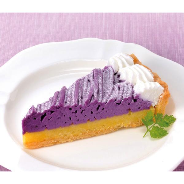 冷凍食品 業務用 紫いもとさつまいものタルト 約70g×6個入 5929 冷凍 ケーキ 洋菓子 スイーツ デザート