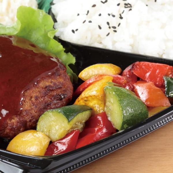 冷凍食品 業務用 イタリアングリル野菜ミックスごろごろ野菜のハーブ仕立て 600g 607658 弁当 冷凍 野菜 時短 ズッキーニ ピーマン 野菜