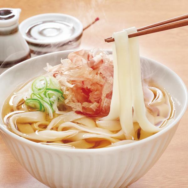 冷凍食品 業務用 名古屋風 きしめん (ハーフ) 200g×5個入 9246 麺 和風 うどん 和食