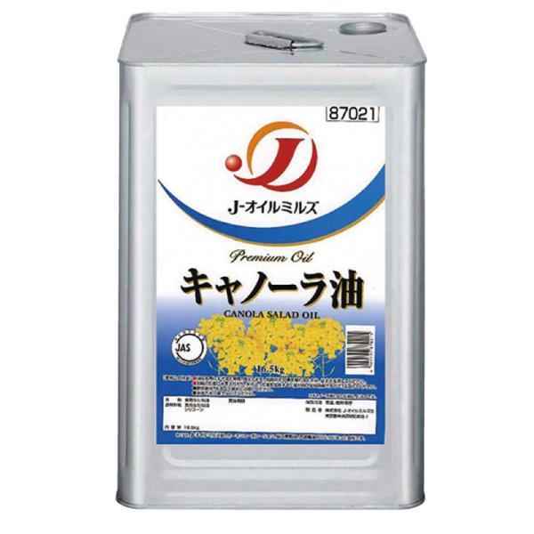 業務用 Jキャノーラ油 16.5kg ★沖縄配送不可 12834