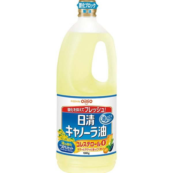 業務用 キャノーラ油 1300g 13122