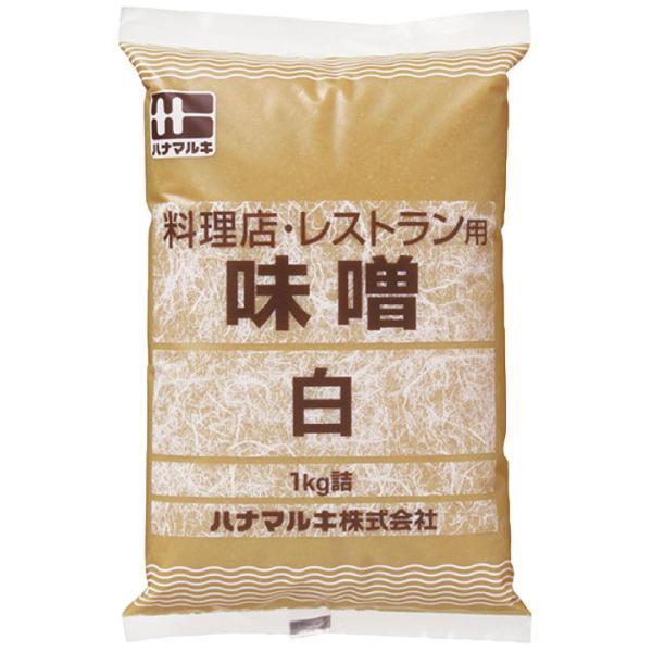 業務用 料理店みそ (白) 1kg 17264 味噌 ミソ 味噌汁 調味料