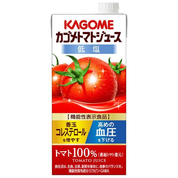 業務用 カゴメトマトジュース 1L 17767