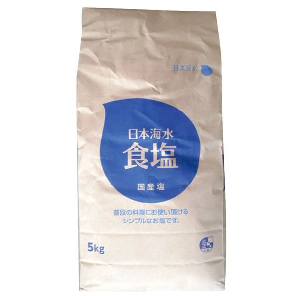 業務用 食塩 5kg 20326