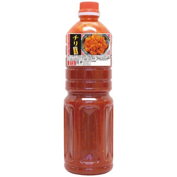業務用 チリソース 1L 22423  調味料 ボトルタイプ トマト ドレッシング サラダ 揚物