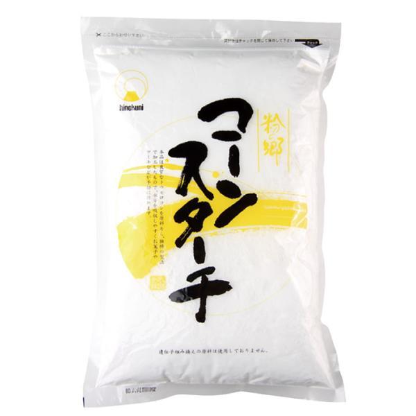 業務用 火乃国食品 コーンスターチ 1kg 36229
