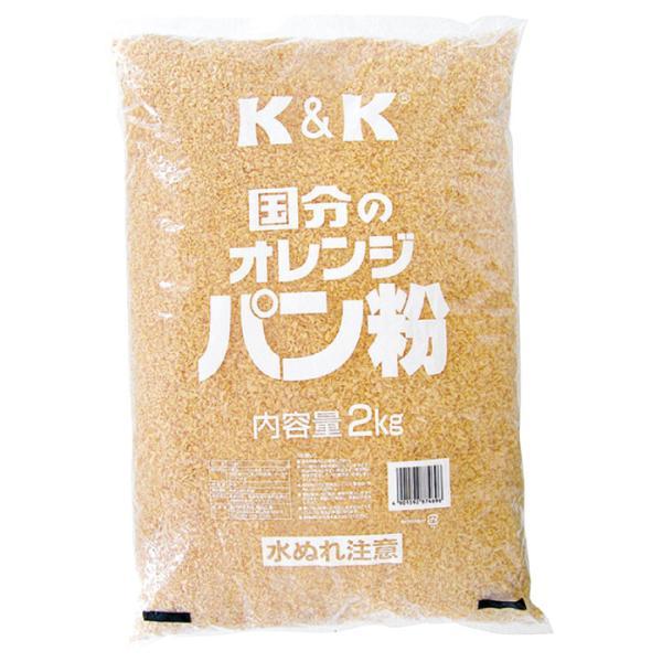 業務用 オレンジパン粉 ソフト 中目 2kg 36545