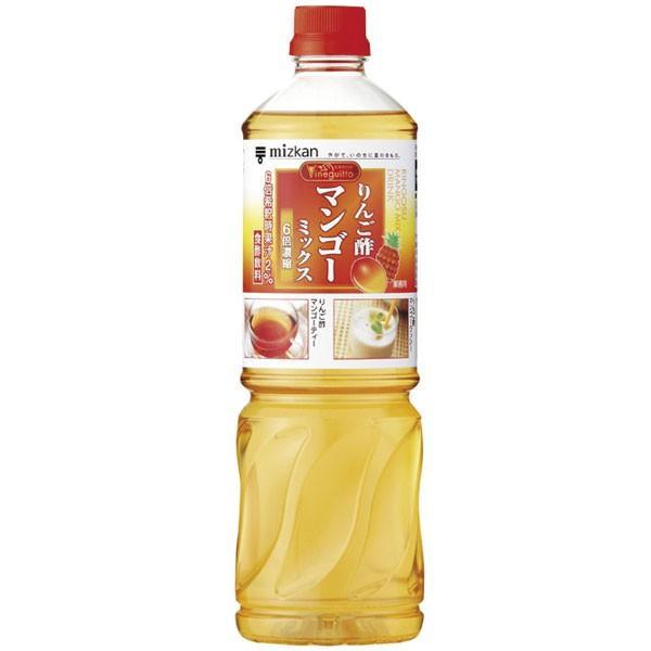 業務用 ビネグイットりんご酢マンゴーミックス 1L 607114