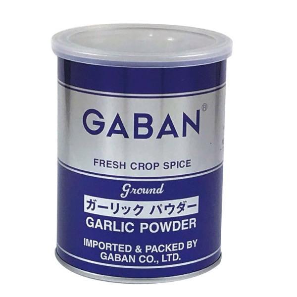 業務用 ガーリックパウダー 225g缶 弁当 調味料 スパイス ニンニク にんにく がーりっく 883401