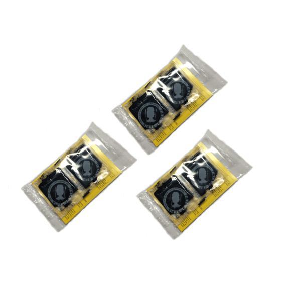イカスミペースト小分けパック (4g×4p入) ×3袋セット48g