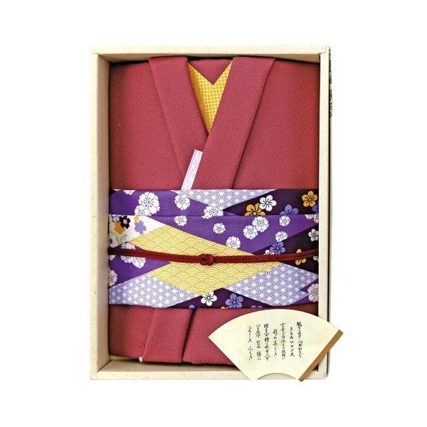叙勲記念品 叙勲お祝い 「彩美きもの姿 ふろしきとふろしき小のセット 京藤」 叙勲挨拶状付 お祝い品|syoubidou