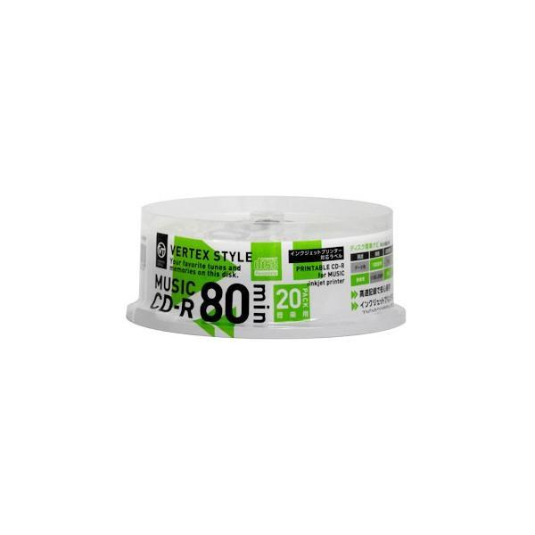 送料無料VERTEX CD-R Audio 80分 20P スピンドル インクジェットプリンタ対応 ホワイト 20CDRA80VX.WPSP