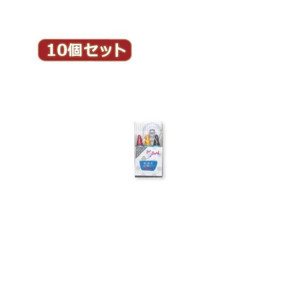 10個セット 日本理化学工業 おふろdeキットパス STUDYカラー KF3S-3X10|syougarden