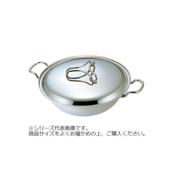 送料無料 プロデンジちり鍋 SUS444 33cm 017211-005