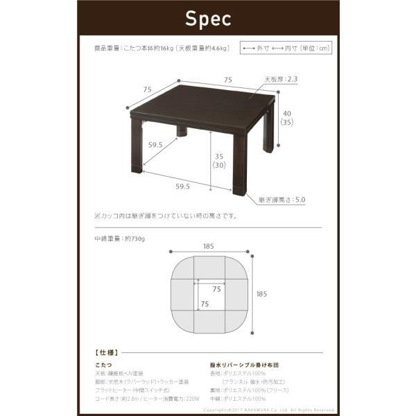 送料無料 こたつ テーブル スクエアこたつ バルト 75x75cm+はっ水リバーシブル省スペースこたつ布団 2点セット 折れ脚