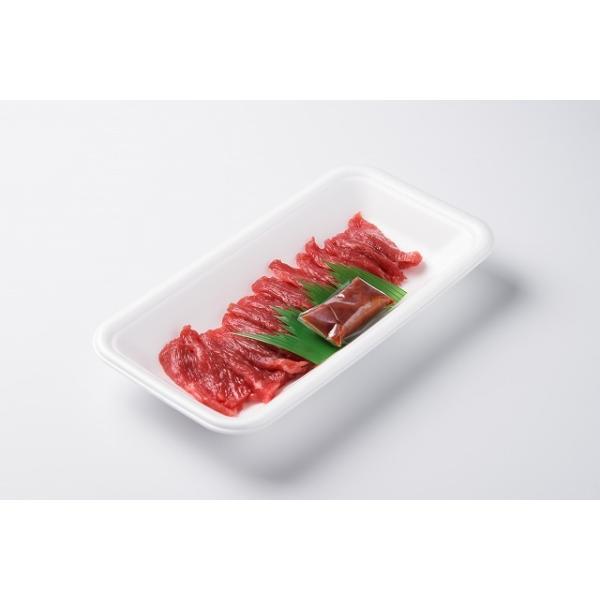 【馬刺し】会津馬刺し!新鮮なロース馬刺しを生でお届け!秘伝辛し味噌タレ付(スライス 43g ¥594 約1人前)食べきりサイズ♪