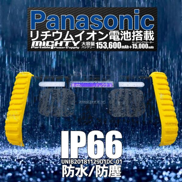 ポータブル電源 MIGHTY 大容量 車中泊 非常用電源 552Wh/153600mAh FMラジオ Bluetooth IP66 LEDライト 蓄電池 パナソニックリチウム電池|syride