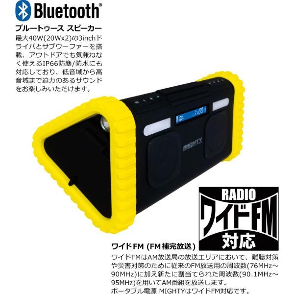 ポータブル電源 MIGHTY 大容量 車中泊 非常用電源 552Wh/153600mAh FMラジオ Bluetooth IP66 LEDライト 蓄電池 パナソニックリチウム電池|syride|12