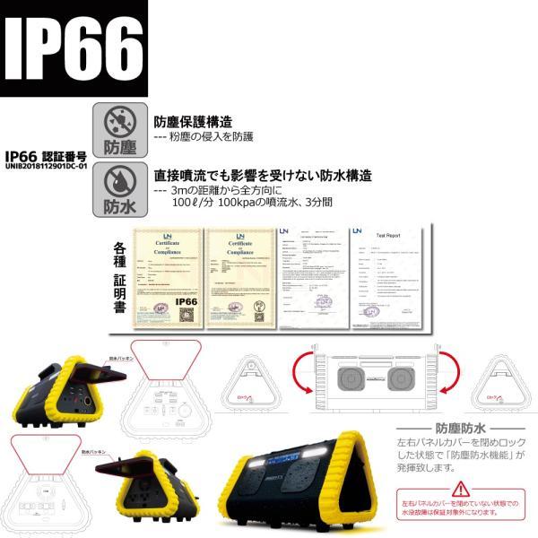 ポータブル電源 MIGHTY 大容量 車中泊 非常用電源 552Wh/153600mAh FMラジオ Bluetooth IP66 LEDライト 蓄電池 パナソニックリチウム電池|syride|13