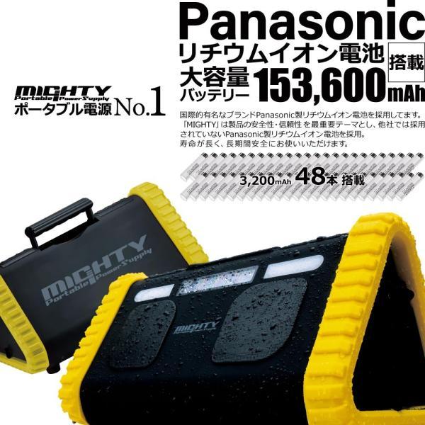ポータブル電源 MIGHTY 大容量 車中泊 非常用電源 552Wh/153600mAh FMラジオ Bluetooth IP66 LEDライト 蓄電池 パナソニックリチウム電池|syride|04