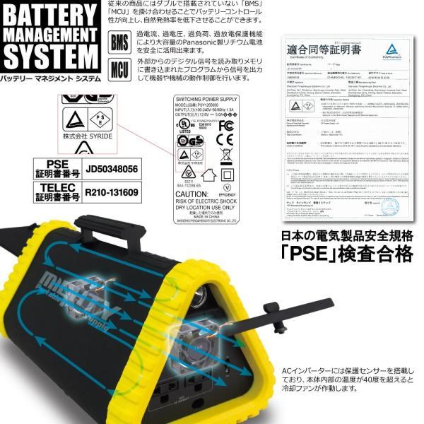 ポータブル電源 MIGHTY 大容量 車中泊 非常用電源 552Wh/153600mAh FMラジオ Bluetooth IP66 LEDライト 蓄電池 パナソニックリチウム電池|syride|05