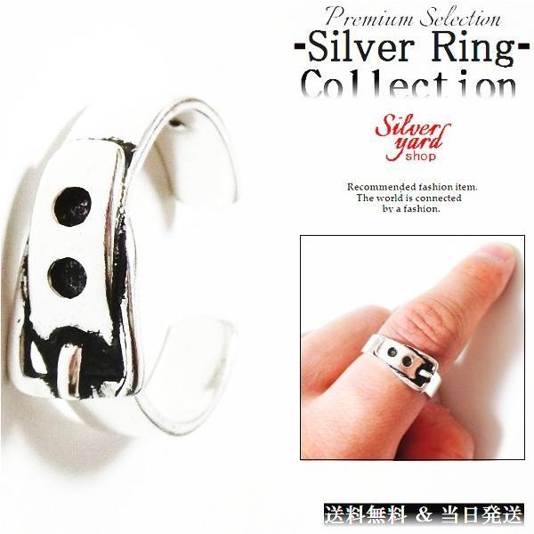 指輪 フリーサイズ シルバー メンズ レディース リング ベルト バックル 御洒落 上質 アクセ 銀 S925 アクセサリー 新品 男 女 プレゼント SY152