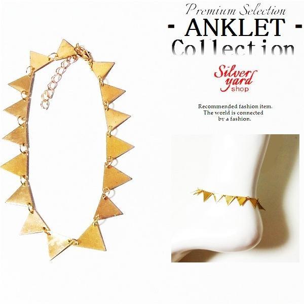 アンクレット メンズ レディース チェーン トライアングル 三角形 ゴールド 金 高級感 セレブ 金属 アクセ ペア 新品 送料無料 プレゼント 男 女 AK024