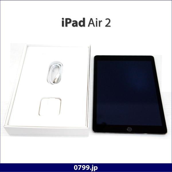 iPad Air2 Wi-Fi 16GB スペースグレイ (MGL12J/A)の画像