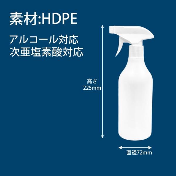 スプレーボトル 詰替えボトル 500ml アルコール対応 次亜塩素酸水対応 霧吹き 空スプレーボトル|systemsacom|02
