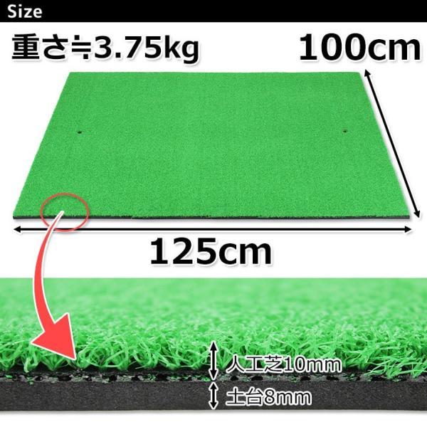 ゴルフ 練習 マット スイング 大型 人工芝 SBR 100×125cm 単品 systemstyle 02