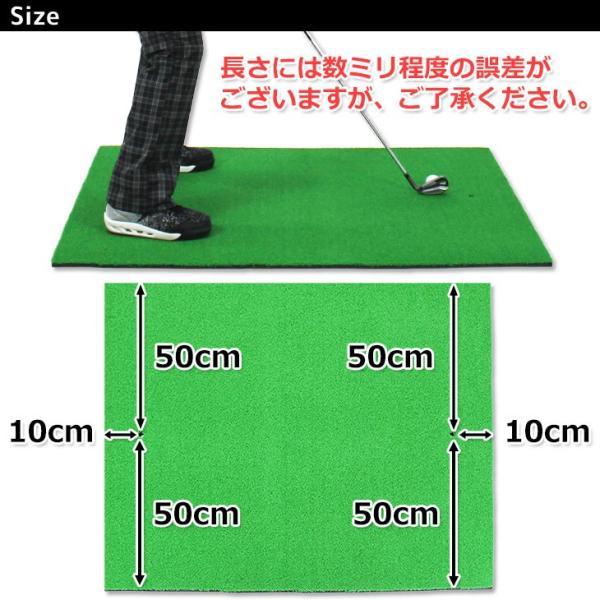 ゴルフ 練習 マット スイング 大型 人工芝 SBR 100×125cm 単品 systemstyle 03