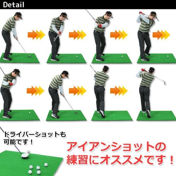 ゴルフ 練習 マット スイング 大型 人工芝 SBR 100×125cm 単品 systemstyle 06
